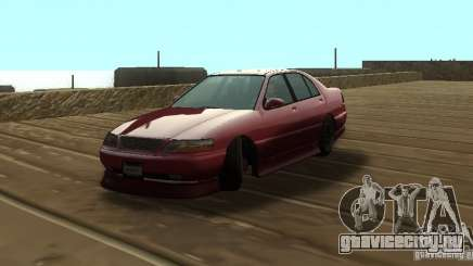 FEROCI VIP для GTA San Andreas