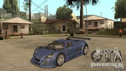 Gumpert Apollo Sport для GTA San Andreas
