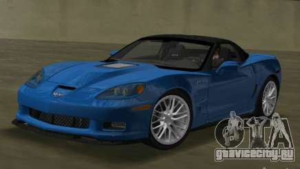 Chevrolet Corvette ZR1 для GTA Vice City