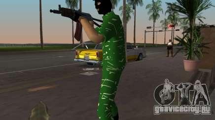 АК-74У для GTA Vice City