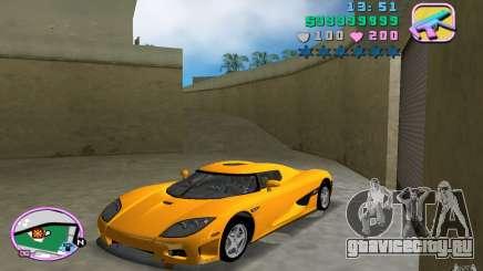 Koenigsegg CCX для GTA Vice City
