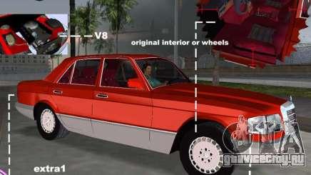 Mercedes-Benz W126 500SE для GTA Vice City