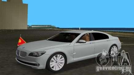 BMW 750 Li для GTA Vice City