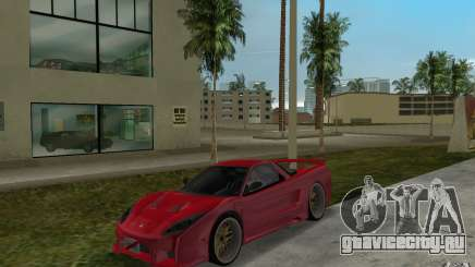 Acura NSX 2004 Veilside для GTA Vice City