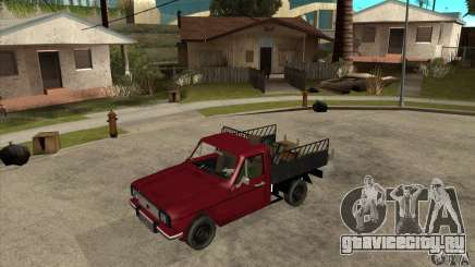 Anadol Pickup для GTA San Andreas