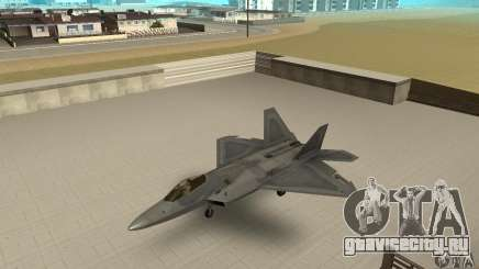 F-22 Grey для GTA San Andreas