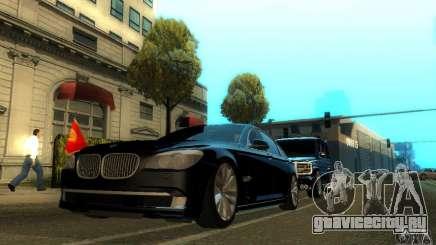 BMW 750Li для GTA San Andreas