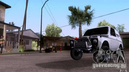 ВАЗ 21213 Нива Драг для GTA San Andreas