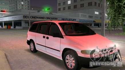Dodge Grand Caravan для GTA Vice City