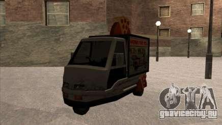 Sweeper Pizza Boy для GTA San Andreas