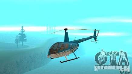 Robinson R44 Raven II NC 1.0 телевидение для GTA San Andreas
