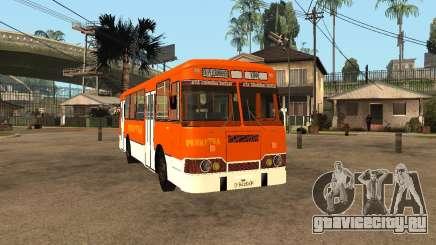 ЛиАЗ-677 (Кафе минутка) для GTA San Andreas