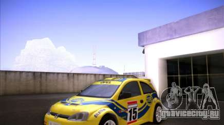 Opel Corsa Super 1600 для GTA San Andreas