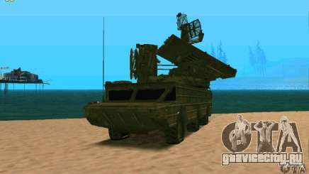 9К33 Оса для GTA San Andreas