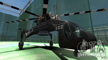Liberty Sky-lift для GTA 4