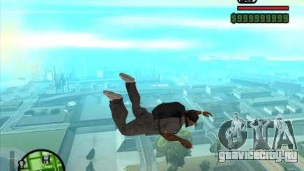 School mod для GTA San Andreas