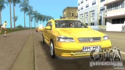 Opel Astra G для GTA Vice City