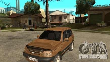 CHEVROLET NIVA Version 2.0 для GTA San Andreas