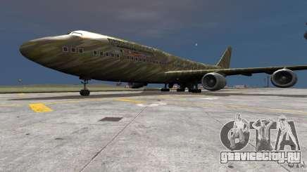 Airbus Military Mod для GTA 4