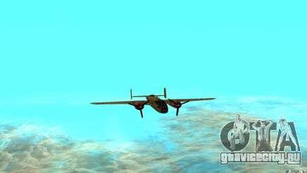 B-25 Mitchell для GTA San Andreas