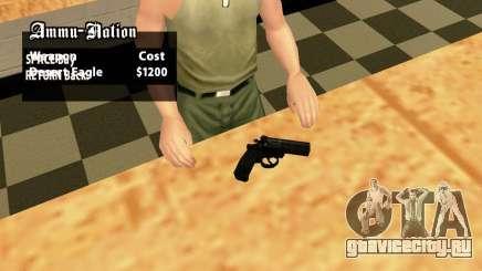 MP 412 для GTA San Andreas
