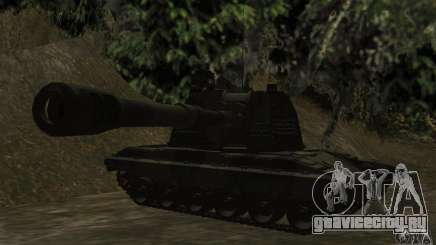Мста-С, 152-мм самоходная артиллерийская установка 2С19 Стандартный вариант для GTA San Andreas