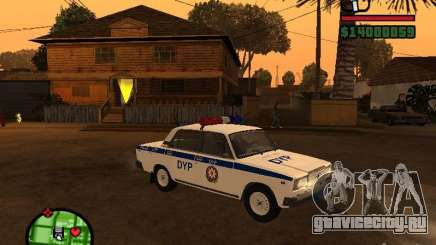 DYP 2107 police для GTA San Andreas