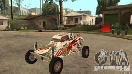 CORR Super Buggy 1 (Schwalbe) для GTA San Andreas