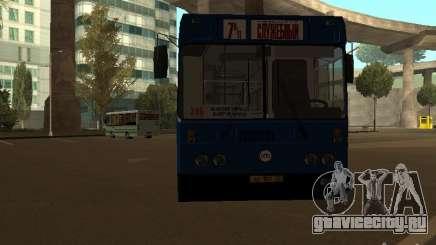 ЯАЗ 5267 для GTA San Andreas