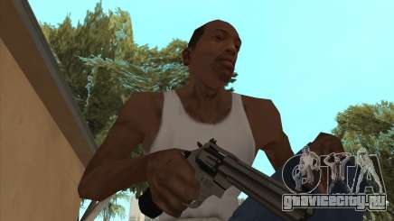 Smith Wesson HD + animation для GTA San Andreas