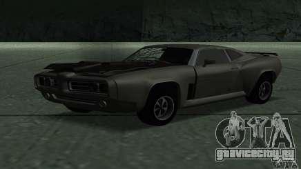 Hunter Cavalry из Burnout Paradise для GTA San Andreas