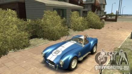 Shelby Cobra 427 SC 1965 для GTA 4