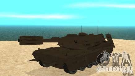 Танк Rhino Megatron для GTA San Andreas