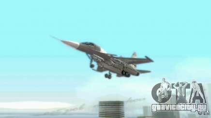 VC Air Force для GTA Vice City