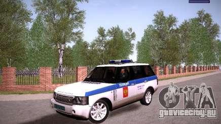 Range Rover Supercharged 2008 Полиция ГУВД для GTA San Andreas