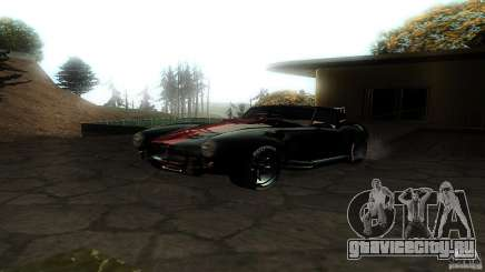 Shelby Cobra Dezent Tuning для GTA San Andreas