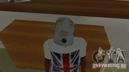 New Era White cap для GTA San Andreas