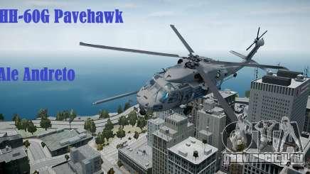 HH-60G Pavehawk для GTA 4