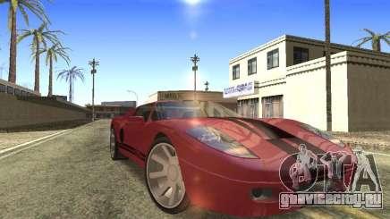 Bullet HQ для GTA San Andreas