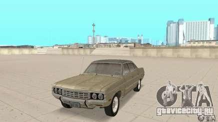 AMC Matador 1971 для GTA San Andreas
