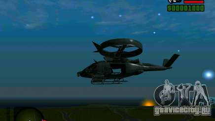 SA-2 Samson для GTA San Andreas