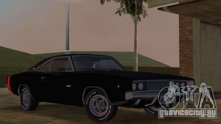 Dodge Charger 426 R/T 1968 v2.0 для GTA Vice City