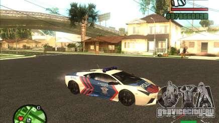 Lamborghini Reventon Police белый для GTA San Andreas