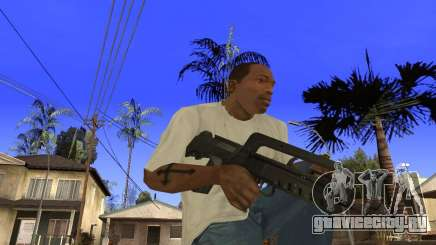 Famas-F1 для GTA San Andreas