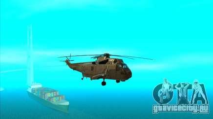 SH-3 Seaking для GTA San Andreas