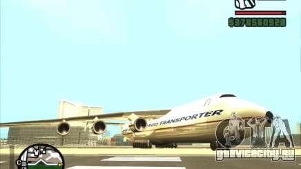 Ан-225 для GTA San Andreas