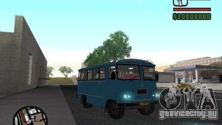 АСЧ-03 Чернигов для GTA San Andreas