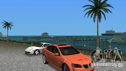 Pontiac G8 GXP для GTA Vice City