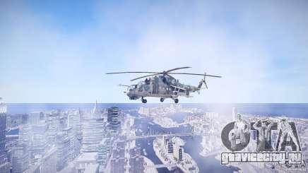 МИ 24 для GTA 4