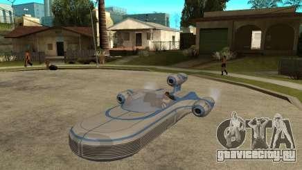 X34 Landspeeder для GTA San Andreas